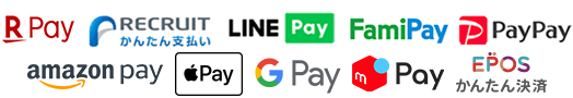 MasterPass 楽天Pay RECRUITかんたん支払い LINE Pay FamiPay PayPay amazonPay applePay GooglePay